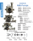 2-Blade Impeller f/ Milk Pump